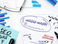 عوامل موثر بر سئوی داخلی سایت