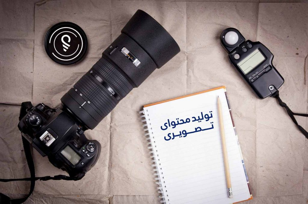عکاسی حرفه ای ویژه اینستاگرام